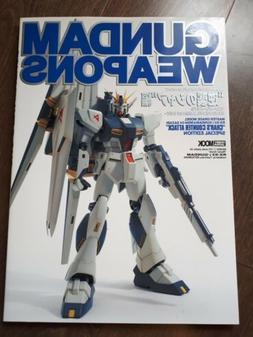 Gundam Weapons: Char's Counterattack special edition Japanes